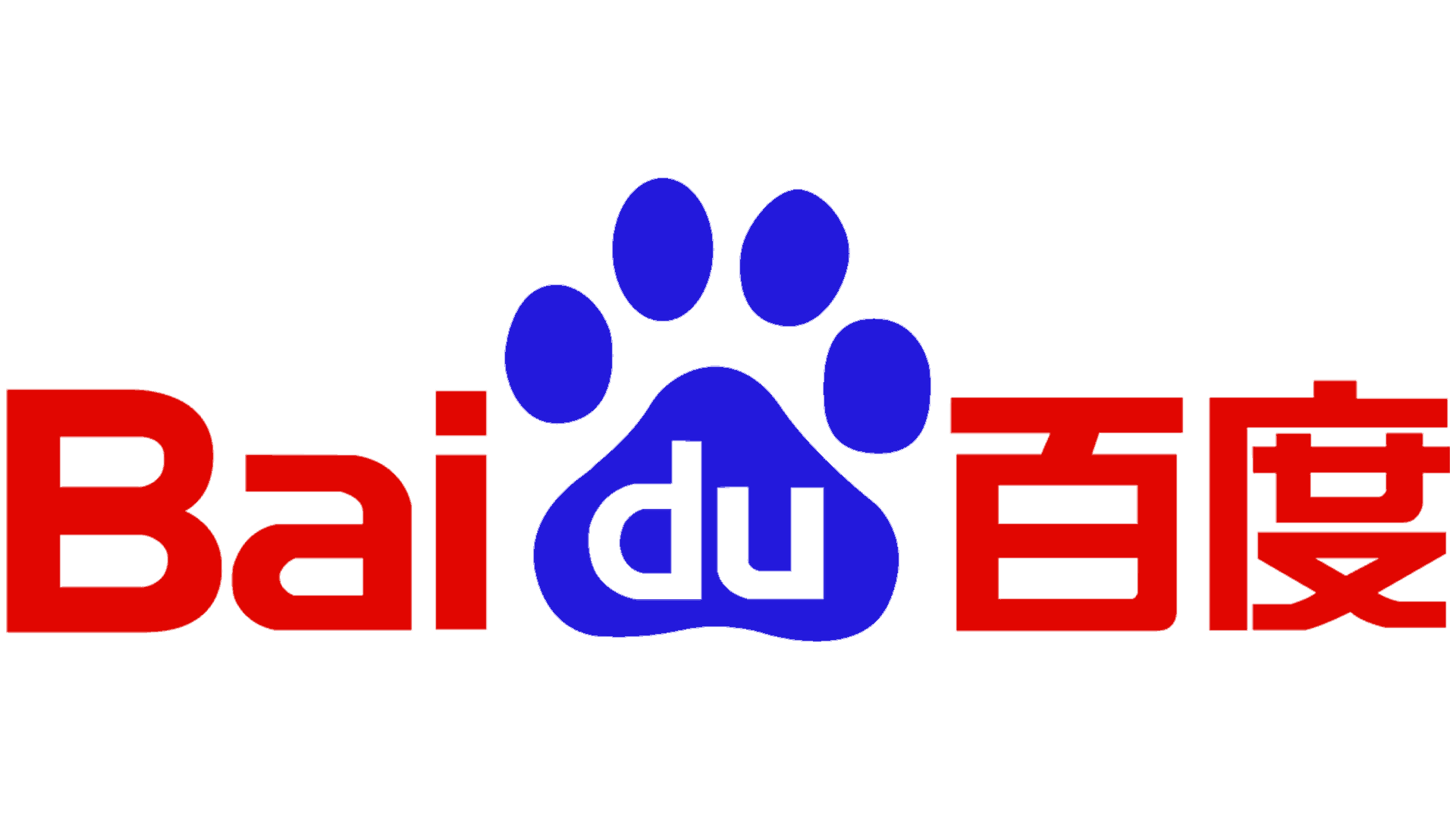 How to Advertise on Baidu | How to Open a Baidu PPC Account | Baidu Advertising